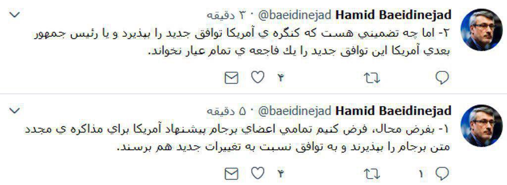 توئیت های بعیدینژاد، سفیر ایران در انگلیس درباره احتمال مذاکره دوباره برای برجام