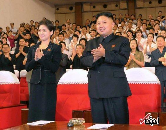 اطلاعاتی درباره همسر مرموز کیم جونگ اون