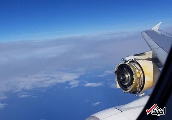 موتور ایرباس در آسمان اقیانوس اطلس از کار افتاد/ فرود اضطراری در کانادا