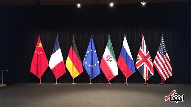 متن کامل هفتمین گزارش وزارت خارجه در اجرای برجام