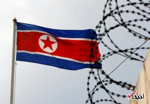 لیست کالاهای ممنوعه به برای ورود کرهشمالی گستردهتر یافت