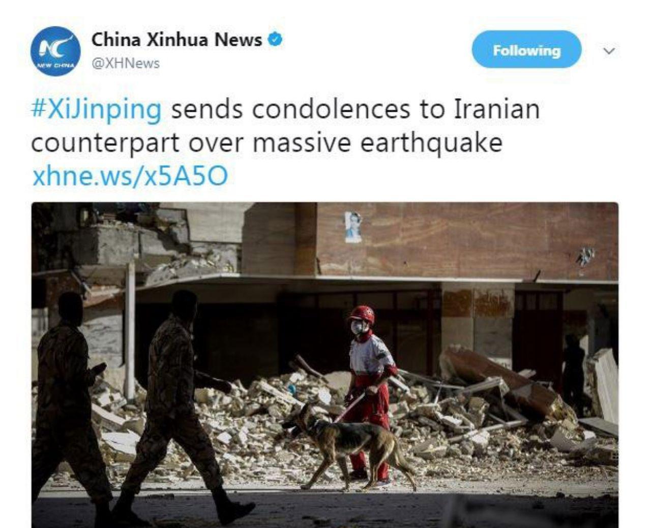 دفن بدون مجوز 100 نفر در زلزله کرمانشاه؛ آمار کشتهها دست کم 530 نفر/ ۱۲ هزار خانه صددرصد تخریب شده اند / سازمان امداد و نجات: بعید است کسی زیر آوار مانده باشد / توزیع ۸۳ هزار چادر و ۱۰۰ هزار تخته پتو +فیلم