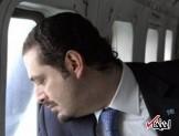 حریری راهی پاریس شد / ماکرون به عنوان نخستوزیر لبنان از او استقبال میکند