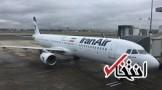 واکنش سازمان هواپیمایی به شایعه حراج هواپیماهای ایرانی توسط ایرباس: هواپیماهای تولیدنشده را به حراج نمی گذارند