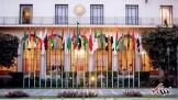بیانیه پایانی نشست ضدایرانی قاهره