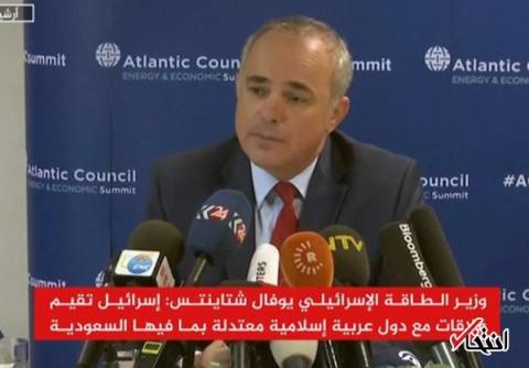 وزیر انرژی اسرائیل: از افشای روابط با اعراب خجالت نمیکشیم / یعالون: الجبیر آنچه ما به عبری میگوییم را به عربی میگوید