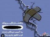 تبلیغ رامبد جوان به نام زلزلهزدگان کرمانشاه، به کام اسپانسر محبوب «خندوانه»
