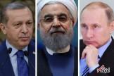 اوضاع منطقه پس از داعش به کدام سمت میرود؟ / مسکو، تهران و آنکار با وجود اختلافات در سوریه، هماهنگ پیش میروند؛ واشنگتن از قافله جا ماند / ترامپ برای مقابله با ایران استراتژی ندارد / قدرتهای منطقهای جای آمریکا را در خاورمیانه میگیرند