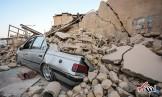 گردشگری «سیاه» در مناطق زلزله زده ممنوع!