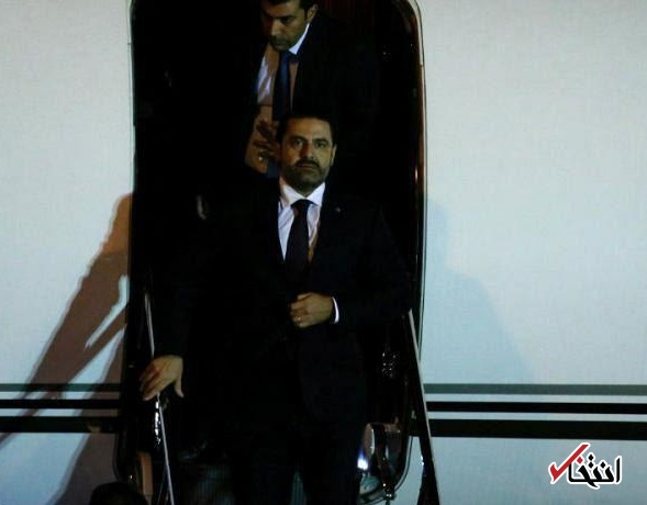 بازگشت سعد حریری به لبنان / حضور بر مزار پدر
