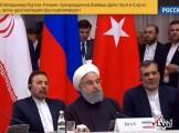 روحانی: راهبرد ایران در منطقه بر اساس همکاری و رفاقت است نه تقابل