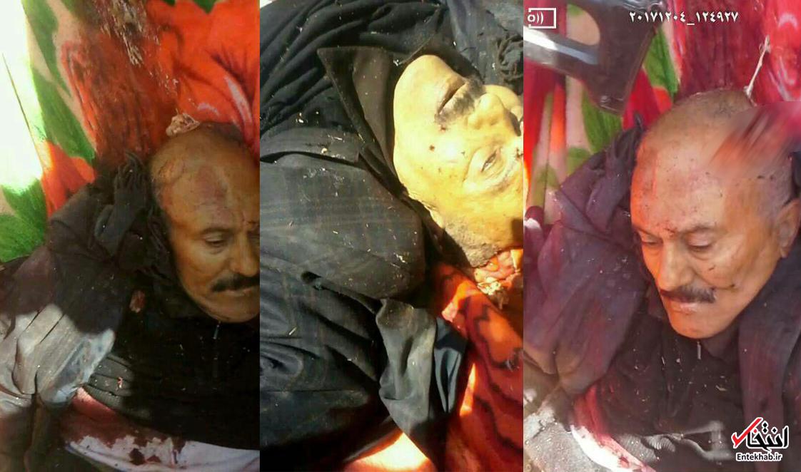 تصاویر تایید نشده از جنازه علی عبدالله صالح(16+)