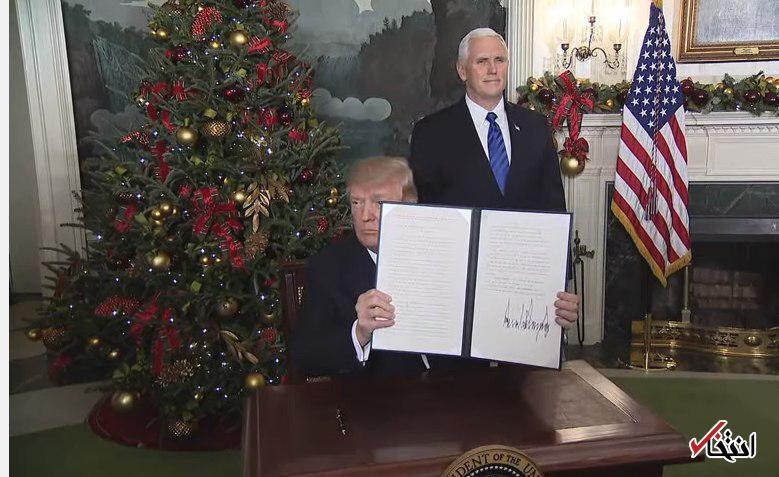 ترامپ: شهر اورشلیم را به عنوان پایتخت اسراییل اعلام و به رسمیت می شناسیم / دستور دادهام مقدمات انتقال سفارت آمریکا از تلآویو به بیتالمقدس انجام شود