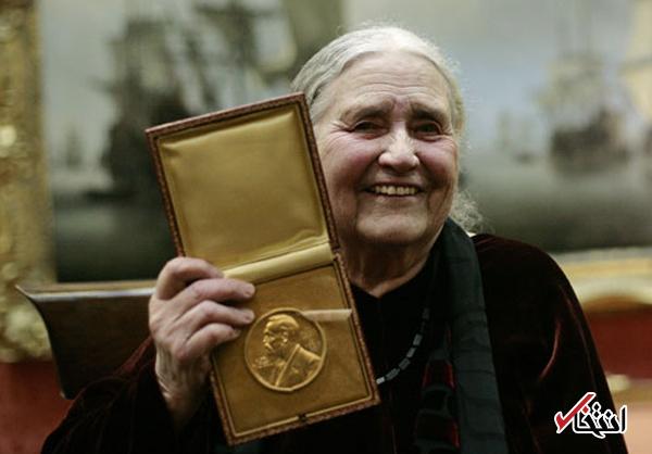 نوبل نویسنده زن انگلیسی متولد کرمانشاه به حراج می رود