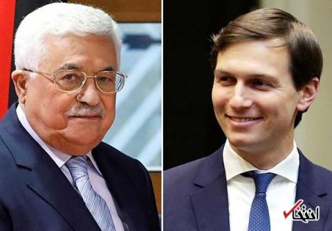 محمود عباس گفت وگو با داماد ترامپ را رد کرد