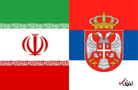 تکذیب بدرفتاری با اتباع ایرانی در بلگراد / سفارت ایران: برخی هموطنان فریبخورده از باندهای جعل ویزا به کشور بازگردانده شدند