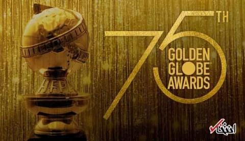 نامزدهای جوایز گلدن گلوب ۲۰۱۸ اعلام شد / پیشتازی «شکل آب» با ۷ نامزدی