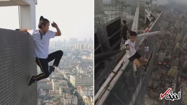 سقوط مرگبار سلفی بگیرِ معروف چینی از طبقه ۶۲