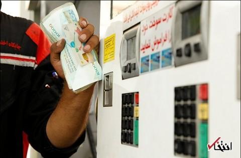بنزین 1500 تومانی تکذیب شد / شرکت ملی پالایش و پخش: موضوع افزایش قیمت نهایی نشده