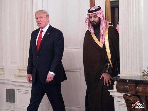پایان ماه عسل ترامپ و بن سلمان؟