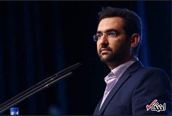 آذری جهرمی: نرم افزار موبایل محور دولت همراه در آینده رونمایی می شود