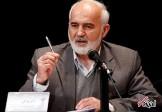 احمد توکلی: حذف دلار موجب نابودی سلطه آمریکا میشود