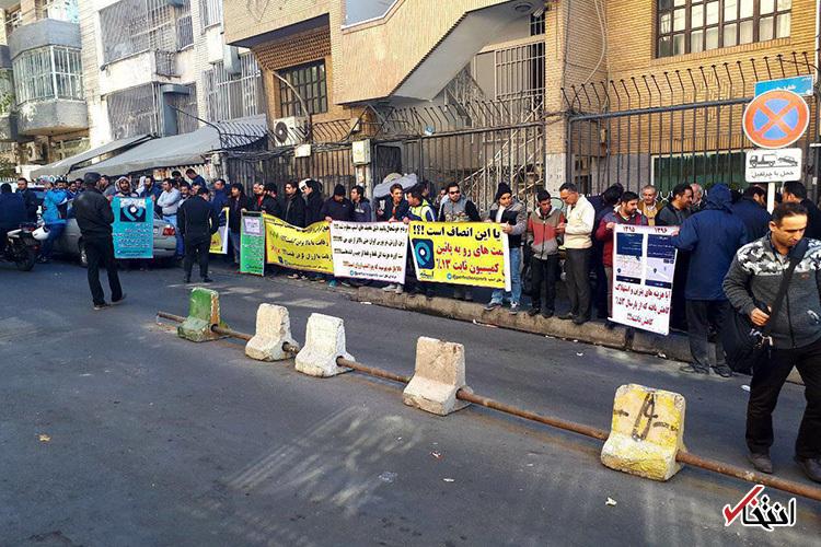 تجمع اعتراضآمیز رانندگان اسنپ در تهران