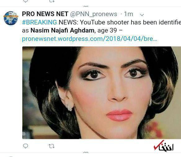 فیلم یوتیوب ایرانی