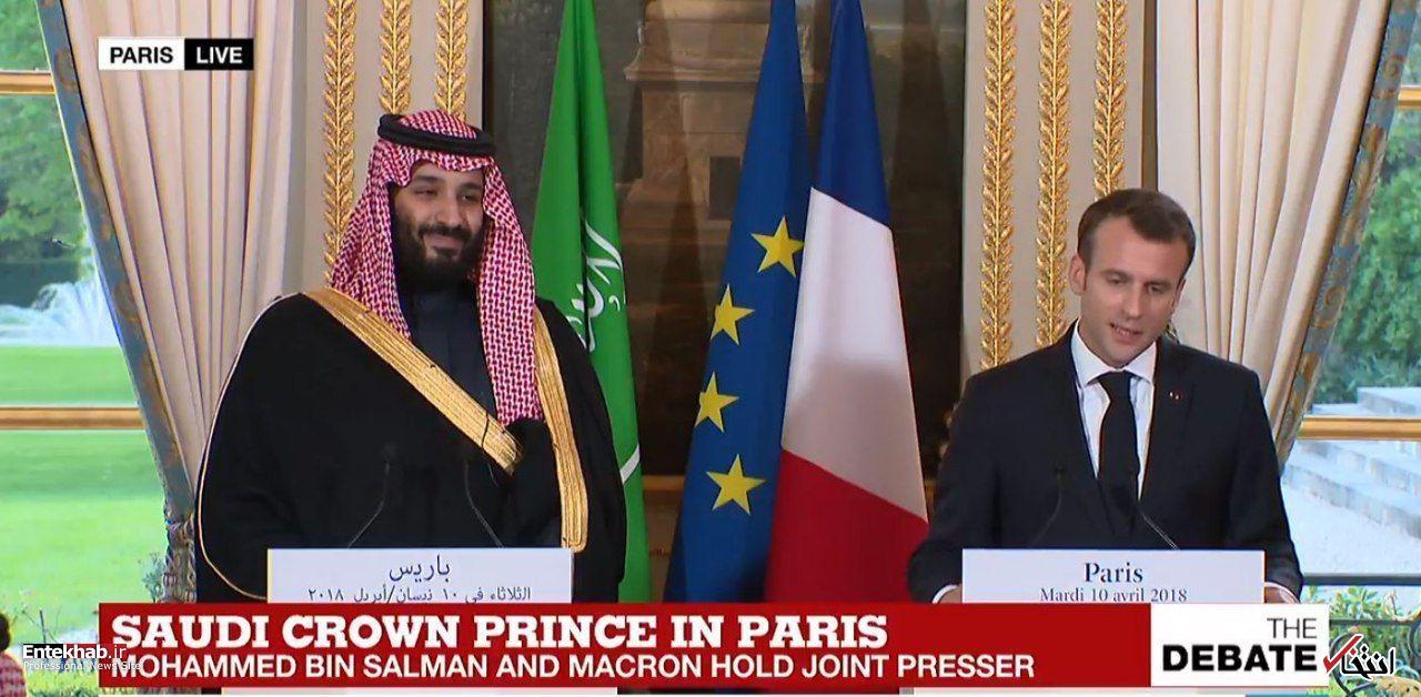 ماکرون: با عربستان بر سر محدود کردن ایران تفاهم داریم/ بنسلمان: میدانیم چگونه با ایران مقابله کنیم