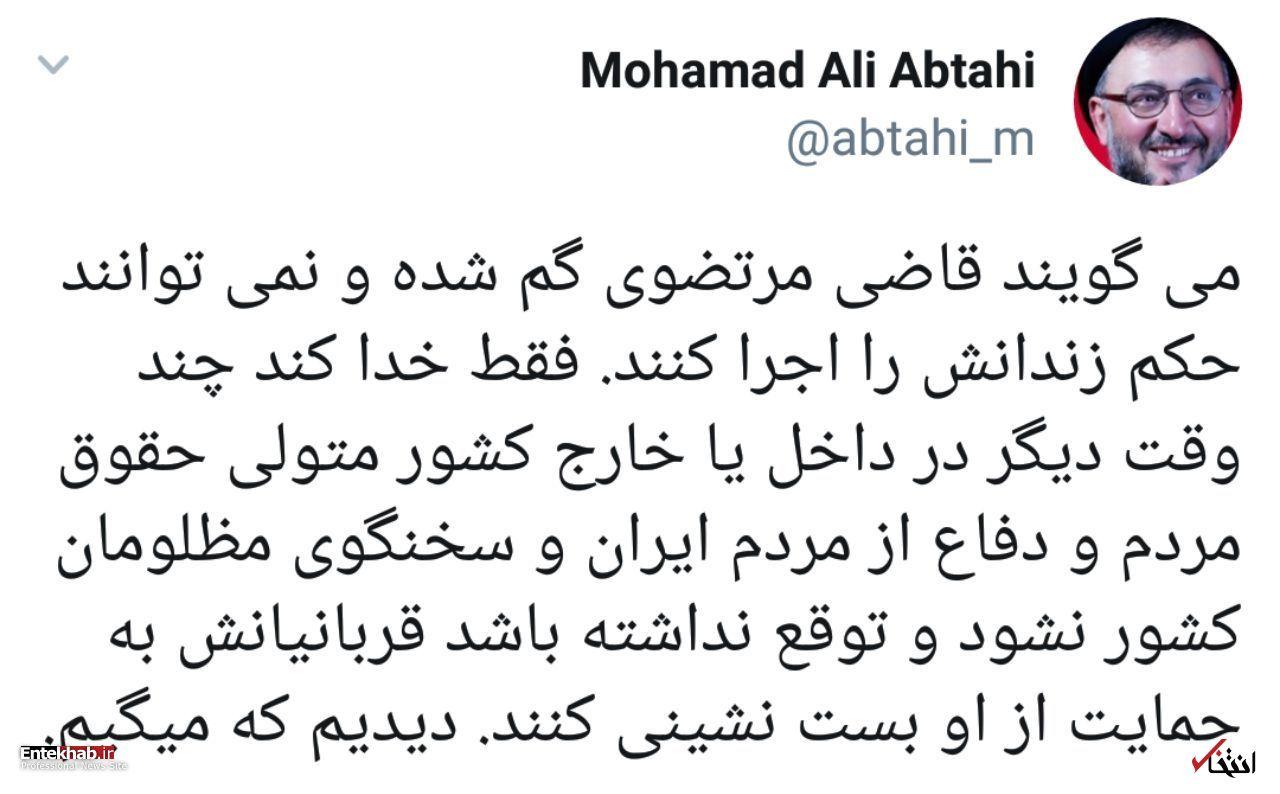 طعنه محمدعلی ابطحی به مرتضوی و احمدی نژاد