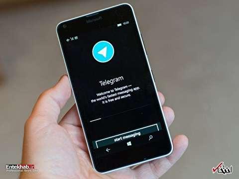 تلگرام ظرف چند هفته آینده «فیلتر» میشود / این موضوع، عزم جدی نظام است / آمادگی پذیرش کوچ از تلگرام به پیامرسانهای داخلی وجود دارد / تلگرام هم در ابتدا با هجوم ۲۰ میلیونی قادر به فعالیت نبود