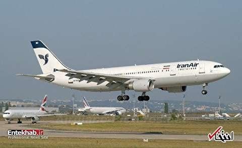 سازمان هواپیمایی : هواپیماهای ایرانی ۷۲ بار بازرسی فنی شدهاند