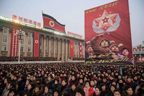 تصاویر : تجمع بزرگ مردم کره شمالی در حمایت از کیم جونگ اون