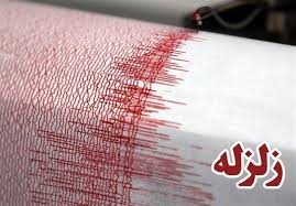 سازوكار،گيلانغرب،روز،گذشته،زلزله