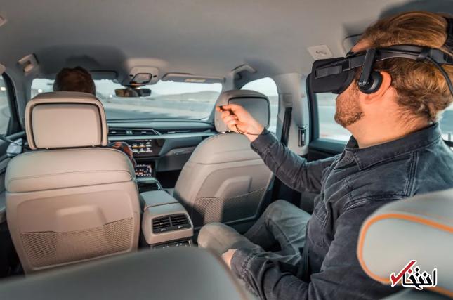 آئودی و دیزنی برترین تجربه سرگرمی سال را معرفی کردند / ترکیبی مهیج از واقعیت مجازی و خودروسواری