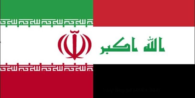 چهار اولویت اقتصادی مذاکرات ظریف با عراقی ها چیست؟