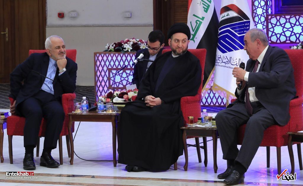 لینک گروه تلگرام شال تصاویر : سفر ظریف به عراق