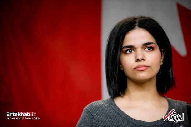 عکس/ ظاهر متفاوت دختر عربستانی پس از پناهنده شدن