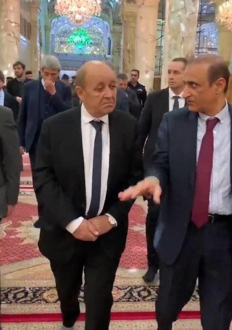 عکس/ وزیر خارجه فرانسه در حرم حضرت علی(ع)