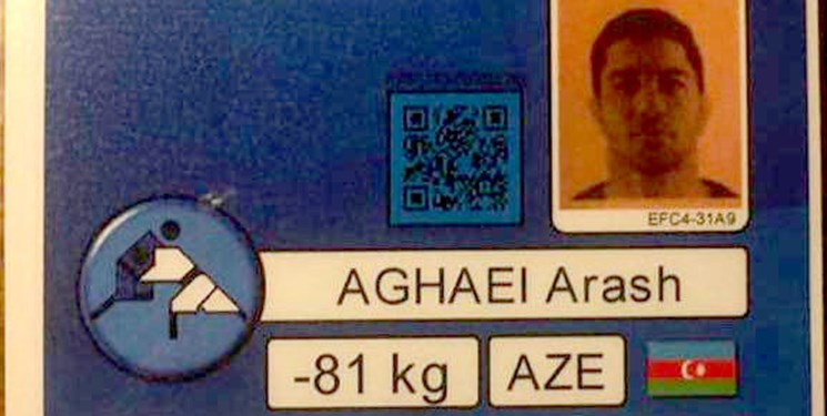 سومین جودوکار ایرانی پناهنده شد؛ آرش آقایی به تیم ملی آذربایجان پیوست / رشنونژاد به جای ایران برای هلند برنز گرفت