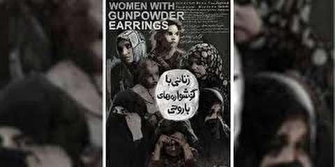 «زنانی با گوشوارههای باروتی» بهترین مستند جشنواره پراگ شد