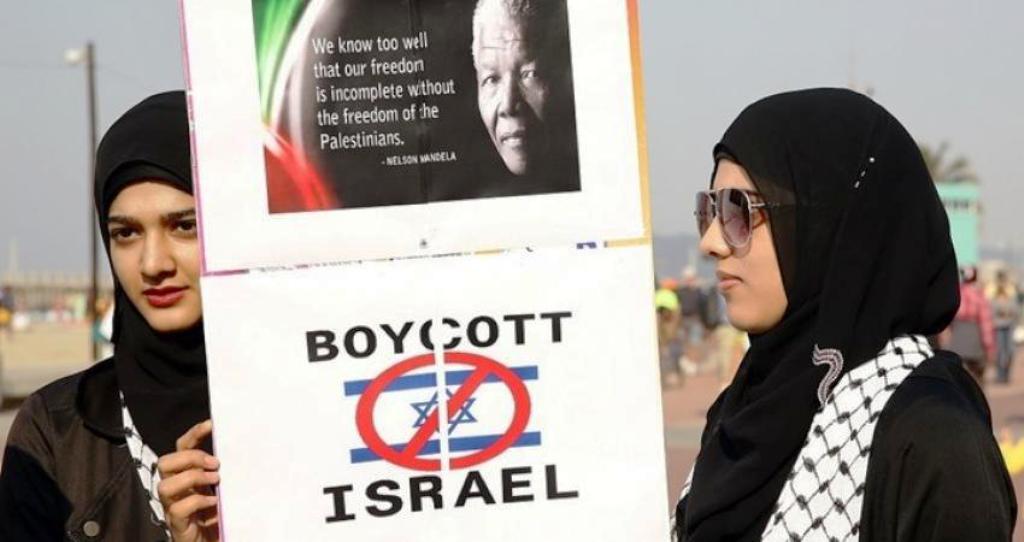 می عربی کویتی نتایج یک نظرسنجی: ۸۵ درصد کویتیها با سازش با اسرائیل به ...