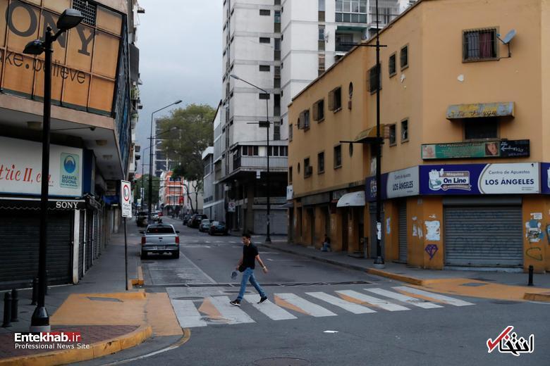 تصاویر: قطعی برق بیسابقه در ونزوئلا - 11