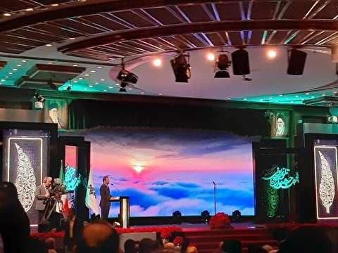 پایان جشنواره جامجم با دو تندیس برای «نود»، خداحافظی علیخانی از «ماه عسل» و بغض فردوسیپور
