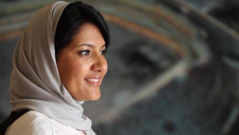 دلیل انتصاب اولین سفیر زن در تاریخ عربستان/«ریما بنت بندر» کیست؟/ اولین واکنش رسانهای در آمریکا
