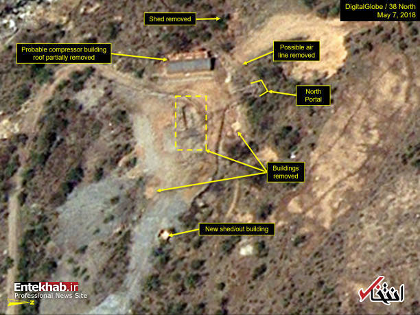 تصاویر : کره شمالی در حال انهدام سایت مربوط به آزمایش هستهای