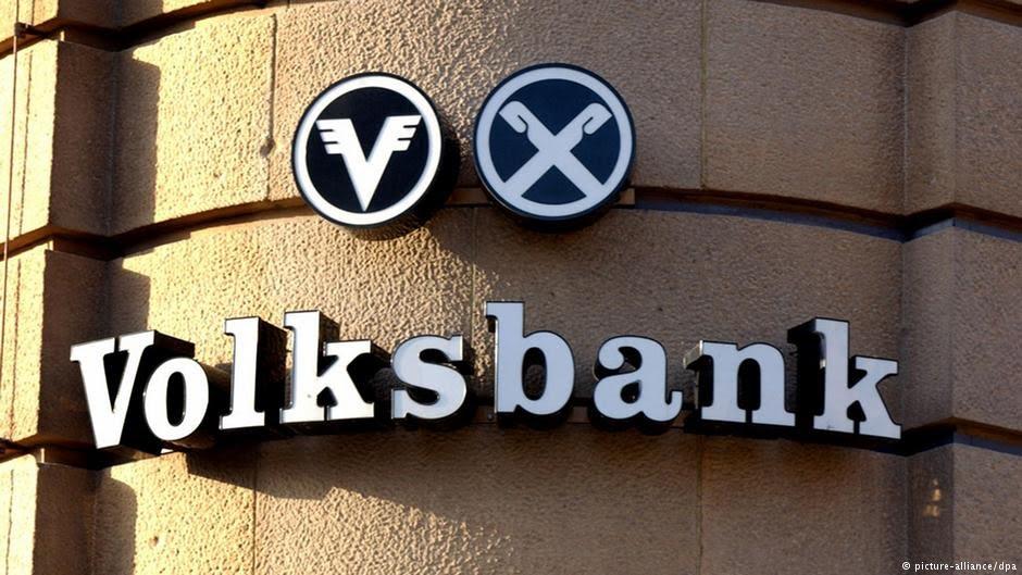 چند بانک آلمانی در مبادله مالی با ایران میمانند