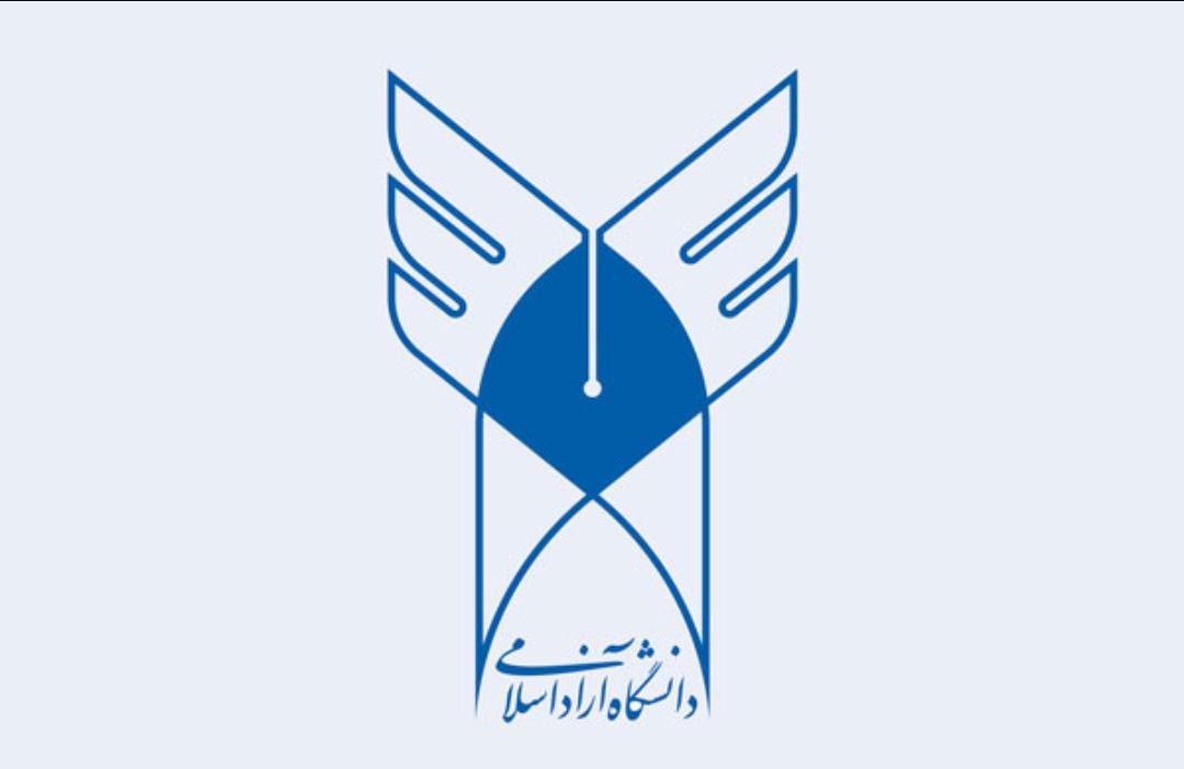 شعب دانشگاه آزاد در سوریه راه اندازی می شود