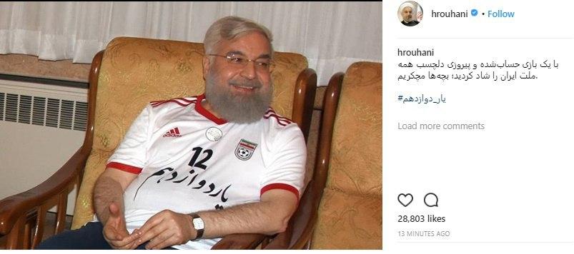 با یک بازی حساب شده دل مردم ایران را شاد کردید؛ بچه ها مچکریم