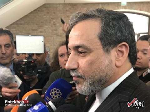 عراقچی: موضع کشورهای باقی مانده در توافق، کاملا متحد بود / به حفظ برجام مطمئنتر شدیم